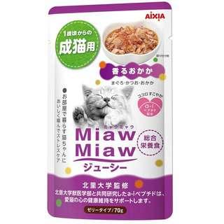 Aixia Miaw Miaw Juicy Pouch - Dried Bonito