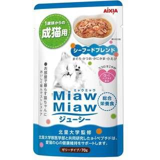 Aixia Miaw Miaw Juicy Pouch - Seafood Blend