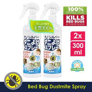 YISUJIE Baby-Safe Fabric Care Disinfectant Bedbug Spray