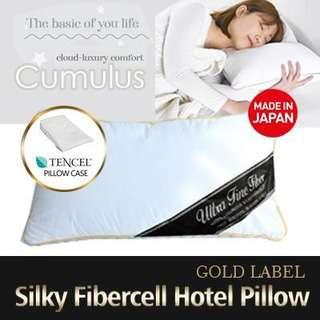 KRAFTER Tencel Cumulus Hotel Pillow 1300g (Silky Fibercell)