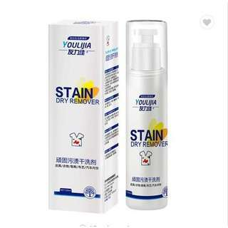 YouLiJia stubborn Stain mold Remover