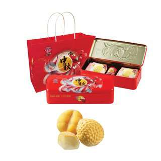 Wingcraft The Auspicious Gift Set Collection
