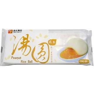 Mr Joy's Glutinous Rice Ball Taiwan (Peanut)