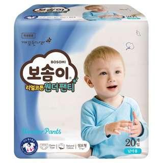 Bosomi Premium Real Cotton Diapers Pants - XXL (B) 20p