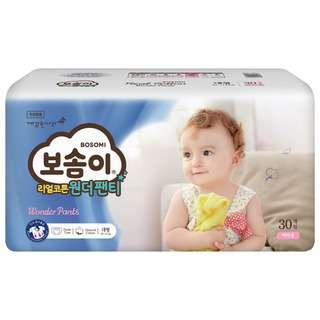 Bosomi Premium Real Cotton Diapers Pants - L (G) 30p