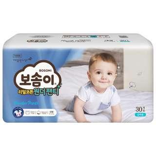 Bosomi Premium Real Cotton Diapers Pants - L (B) 30p
