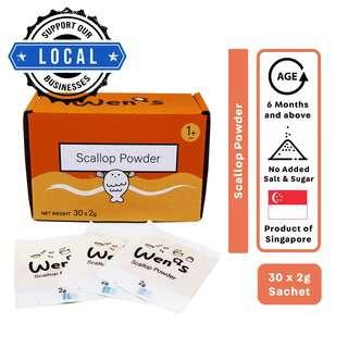Wen's Scallop Powder Sachet (30x2g)