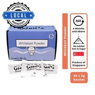 Wen's Whitebait Powder Sachet (30x2g)