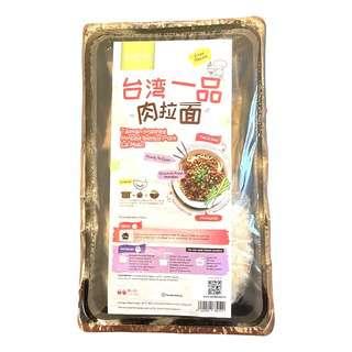 Catch Seafood Taiwan Minced Pork La Mian