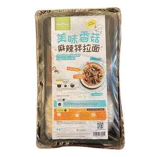 Catch Seafood Mushroom  Mala La Mian