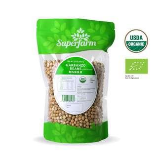 Superfarm Organic Small Garbanzo Beans (Chickpea)