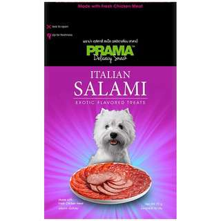 Prama Delicacy Snack Italian Salami