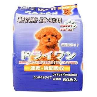 Depend Dog Training Pee Pad M