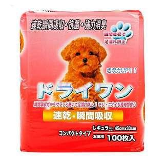 Depend Dog Training Pee Pad S