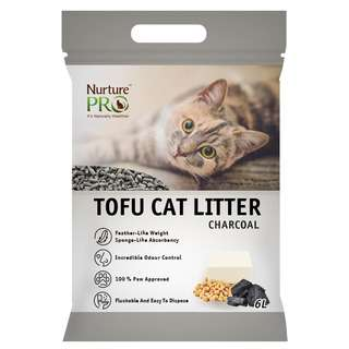 Nurture Pro Tofu Cat Litter Charcoal