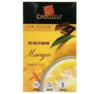Chocoelf Mango Milk Chocolate Bar (No Sugar Added)