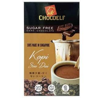 Chocoelf Kopi Siu Dai Dark Chocolate Bar (Sugar-Free)