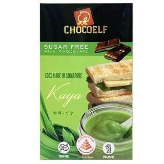 Chocoelf Kaya Milk Chocolate Bar (No Sugar Added)