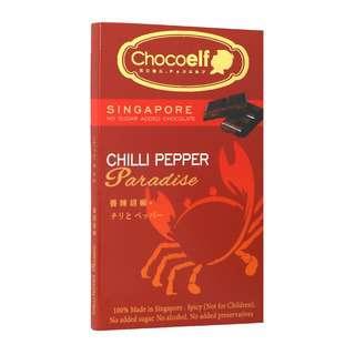 Chocoelf Chilli Pepper Chocolate Bar (No Sugar Added)