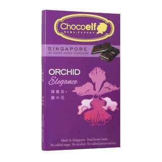 Chocoelf Orchid Chocolate Bar (No Sugar Added)