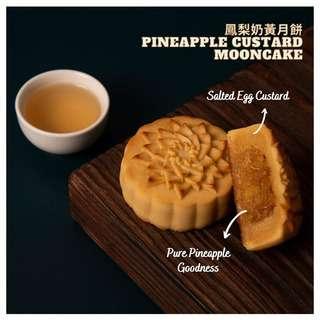 SunnyHills Salted-Egg Custard Pineapple Mooncake