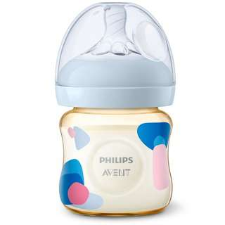 Philips Avent BPA-Free Natural PPSU Bottle - 0M+