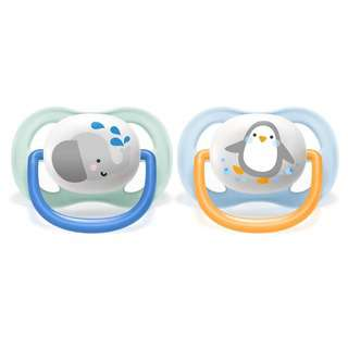 Philips Avent BPA-Free Ultra Air Silicone Soother 0-6M