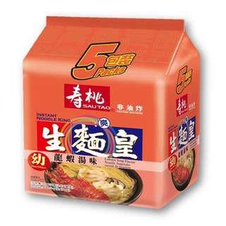Sau Tao Instant Noodle King Lobster
