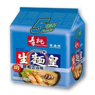 Sau Tao Instant Noodle King Wonton