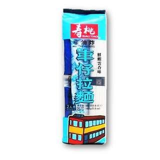 Sau Tao Trolley Noodle Wonton