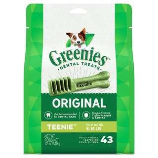 Greenies Dog Teenie