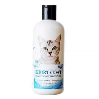 Forbis Short Coat Cat Shampoo & Conditioner