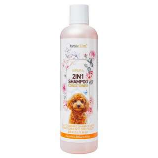 Forbis Classic - 2 in 1 Shampoo & Conditioner