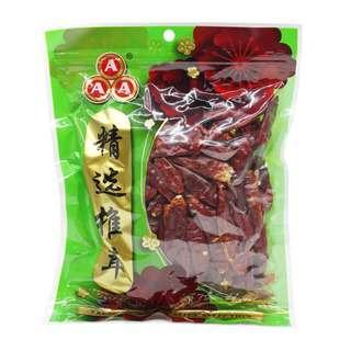 AAA Premium Dried Chilli