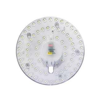 No Brand 2pc LED plate light 36w23cm