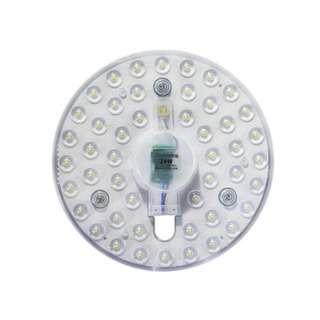No Brand 2pc LED plate light 24w17cm