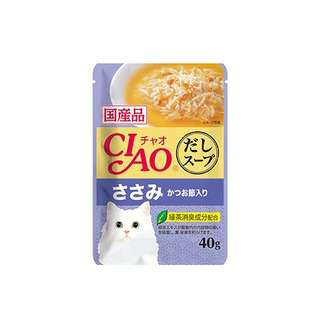 Ciao Clear Soup Pouch (Chicken Dried Bon