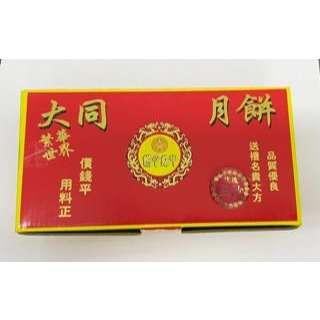 Tai Thong Red Bean Moon Cake (2's)