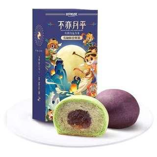 Three Squirrels Matcha Passionfruit Snowskin Mooncake 2pcs