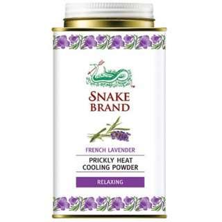 Snake Brand Prickly Heat Cooling Powder (Lavender)