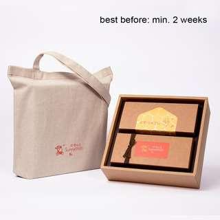 SunnyHills Pineapple Cake Tarts & Honey Cake Rusk Gift Set