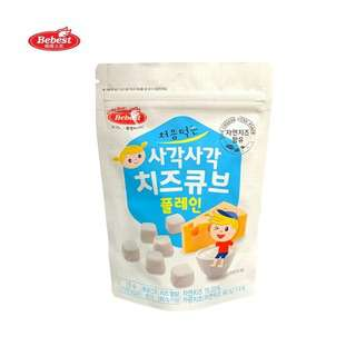 Bebest Baby Snack Freeze - Dried Cheese Cube - Plain/Ori