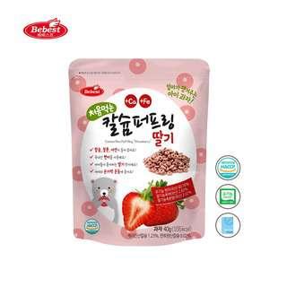 Bebest Baby Calcium Rice Puff Ring - Strawberry