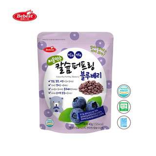 Bebest Baby Calcium Rice Puff Ring - Blueberry