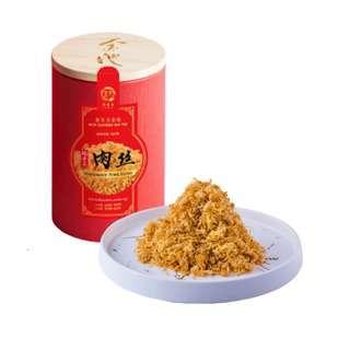 Kim Tee Crispy Pork Floss