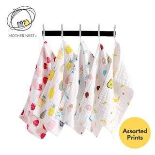 Mothernest Printed Cotton Muslin Rectangular Baby Towel