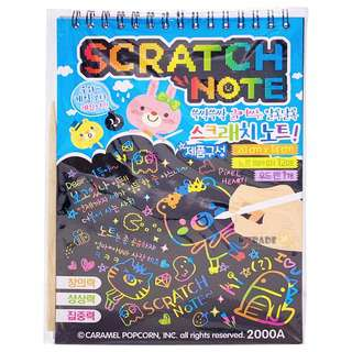 MTRADE A5 Colorful Scratch Book