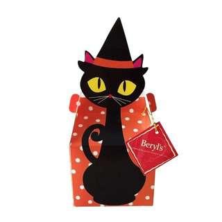 Beryl's Assorted Choc in Halloween Gift Box (Cat) 100 G