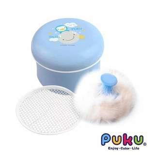 Puku Baby Powder Case With Rabbit Fur Puff