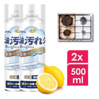 YISUJIE Decontamination Kitchen Cleaner/Grease Removal Cleane